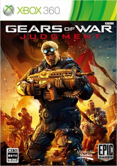 Gears of War: Judgment パッケージ