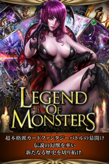 LEGEND OF MONSTERS
