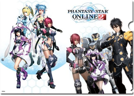 『PSO2』クリアファイル2枚セット