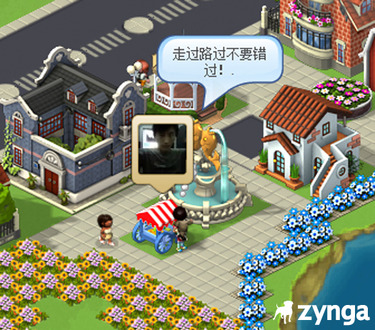 『Zynga City on Tencent』