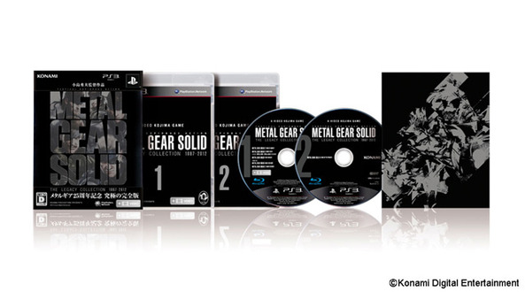 『METAL GEAR SOLID THE LEGACY COLLECTION』7月11日発売、ゲーム8本+映像2本収録