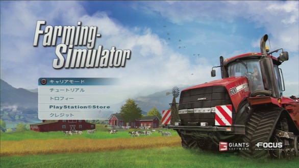 『Farming Simulator』