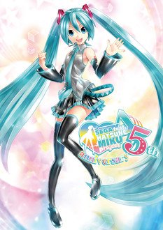 「SEGA feat. HATSUNE MIKU Project」5周年メインビジュアル