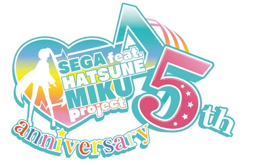 「SEGA feat. HATSUNE MIKU Project」5周年 ロゴ