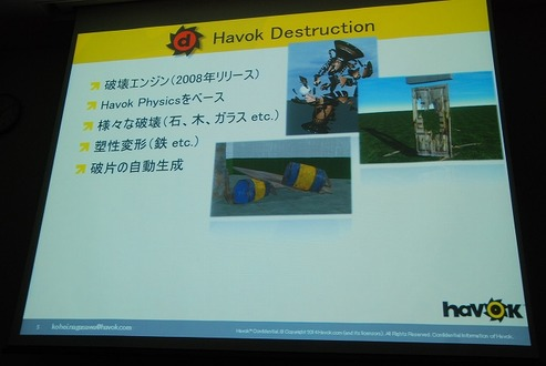 Havok Destruction