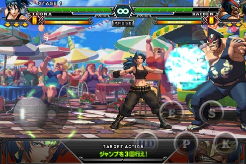『THE KING OF FIGHTERS-i 2012』