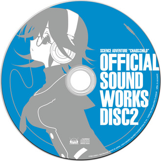 「Officail Sound Works」DISC2
