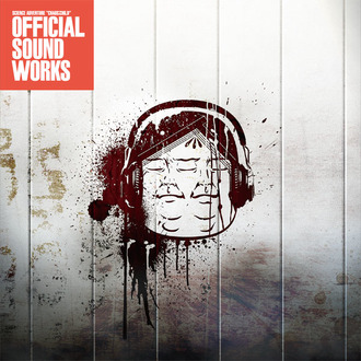 「Officail Sound Works」ジャケット