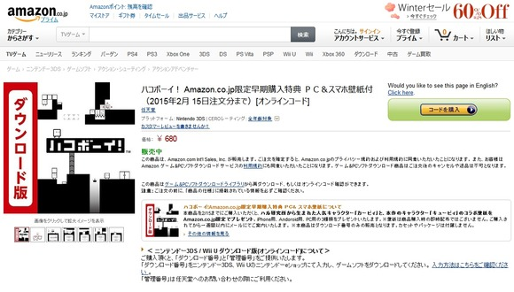 Amazon.co.jpより