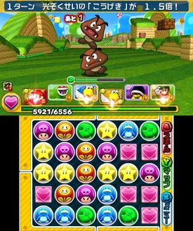 『PUZZLE & DRAGONS SUPER MARIO BROS. EDITION』スキル発動パズルバトル画面