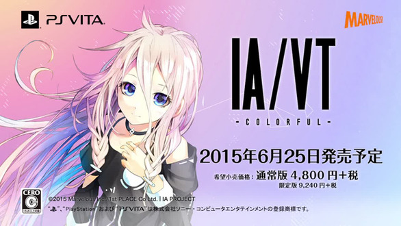 『IA/VT -COLORFUL-』PV