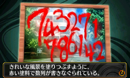 画像】3DS『脱出アドベンチャー ...