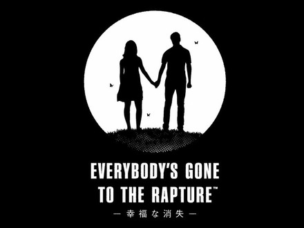 今週発売の新作ゲーム『Everybody's Gone to the Rapture -幸福な消失-』『Toy Soldiers: War Chest』『Goat Simulator』他