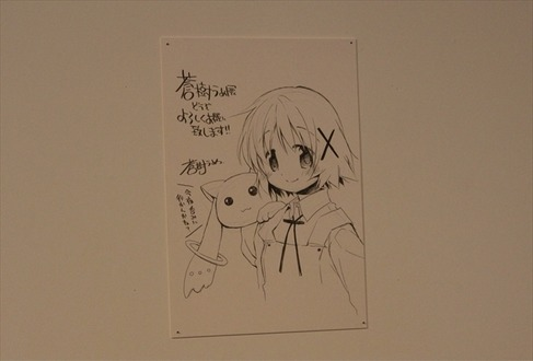 (C)蒼樹うめ/芳文社(C)Magica Quartet/Aniplex・Madoka Movie Project Rebellion