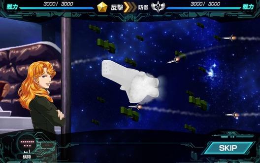 PCゲームレビュー「銀河英雄伝説」 - GAME Watch