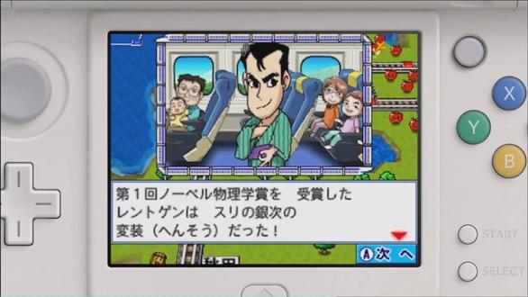 桃鉄』が復活!3DS『桃太郎電鉄2...