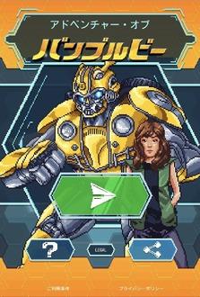 https://www.inside-games.jp/imgs/p/D463gw6vmiXGCT_yb6SSh8MJCAZMBQQDAgEA/870728.jpg