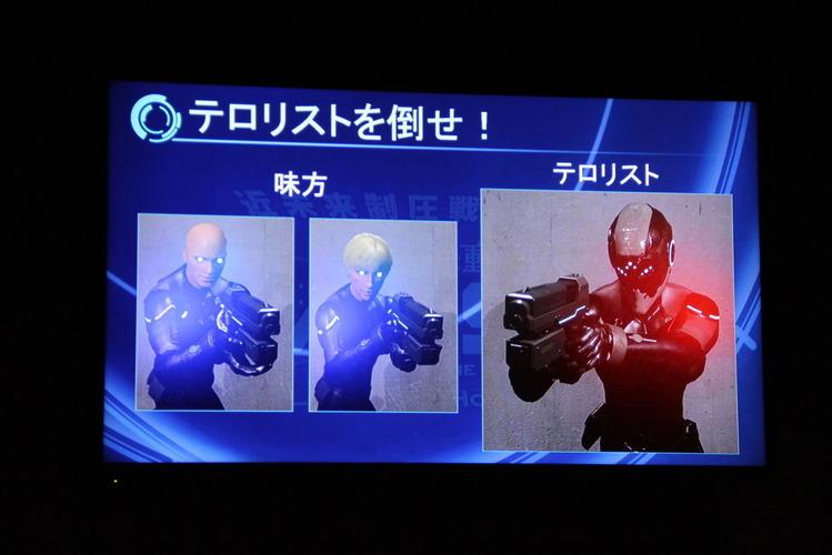 未来へ一歩近づく「攻殻機動隊 ARISE」対戦型フィールドVRを先行プレイ!叫び過ぎて喉がカラカラ…