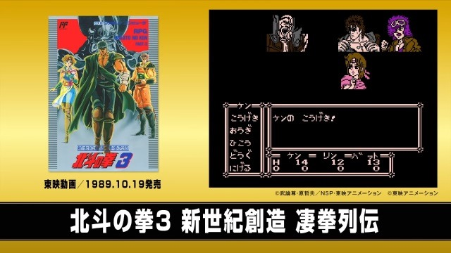 『ミニファミコン 週刊少年ジャンプバージョン』で1番遊んだor遊んでみたいタイトルはどれ?【読者アンケート】
