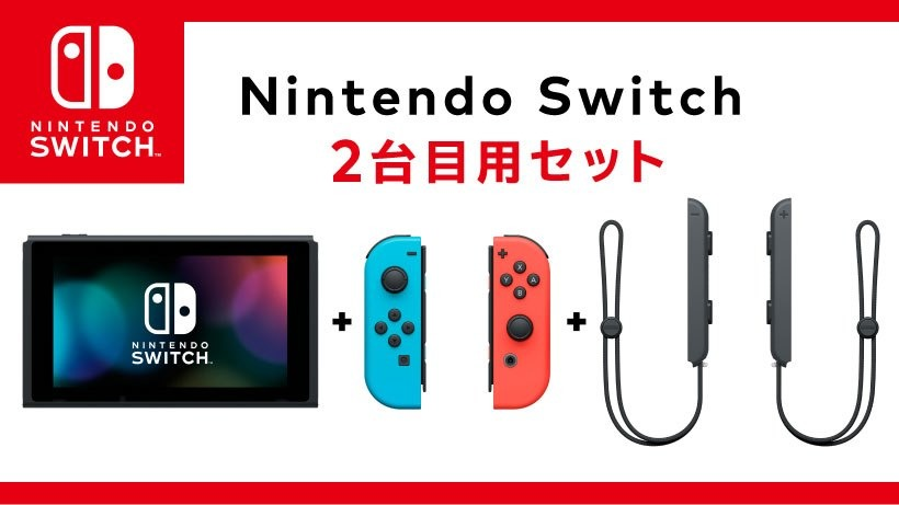 5 ประโยชน์ที่ได้รับเมื่อมี Nintendo Switch เครื่องที่ 2