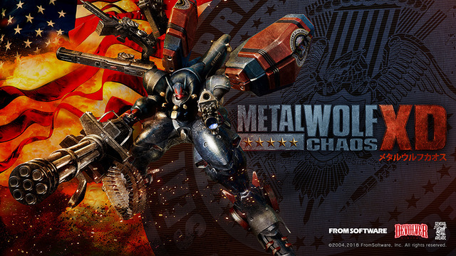 [Metal Wolf Chaos XD] เกมแอ็คชั่นหุ่นยนต์ชื่อดังที่ได้กลับมาอีกครั้ง!!!