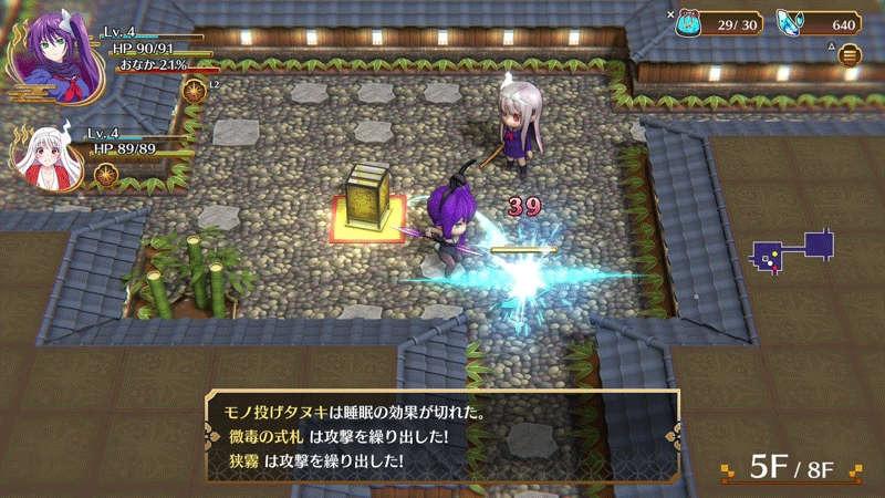 [Yuragisou no yuunasan Yukemuri meikyuu] กับ การฝ่าโลกพิศวงทะลุมิติในสวนหย่อมจิ๋วๆ!!!
