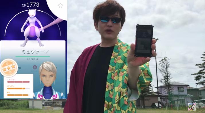 ミュウツー スペシャル 技 すごい マシン