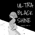【漫画】『ULTRA BLACK SHINE』case63「記憶 その5」