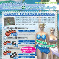 (c) 2007 Gamania Digital Entertainment Co., Ltd. All Rights Reserved.