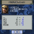 (c)KOEI Co., Ltd.