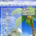 (c)2004 Ntreev Soft Co.,Ltd. All Rights Reserved. Exclusive License (c) 2004 HanbitSoft,Inc., All rights reserved. (c)2004 Gamepot Inc., All rights reserved.