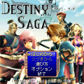RPG DESTINY SAGA