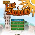 Last Luminous