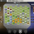 三國志 TOUCH Plus for iPad