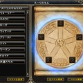 MysticStone -Runes of Magic-