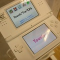 Touch!Try!DSで触ることができました