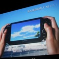 PlayStation Meeting 2011、新型機「NGP」やAndroidとの連携「Suite」など未来を見せた2時間
