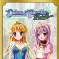 Princess Frontier Portable