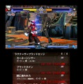 BLAZBLUE CONTINUUM SHIFT II