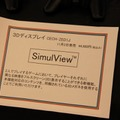 SimuView