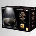 limited edition 3DS for the 25th anniversary of The Legend of Zelda
