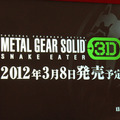 『METAL GEAR SOLID SNAKE EATER 3D』の発売日が決定