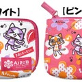 AIROU Flower Series コインケース