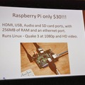 ARM搭載の30ドルPC、 Raspberry Pi