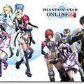 「PSO2」クリアファイル2枚セット