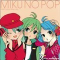 MIKU NO POP:1,500円