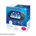 PlayStation Vita 32GB ボーナスパック