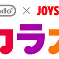 Nindendo×JOYSOUND Wii カラオケ U