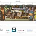 Nintendo UK'S official site
