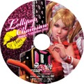 Happy Valentine Disc